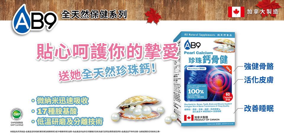 WSI1989_AB9 SuperBuy web banner-1920x500-v3